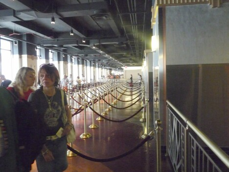 ESB Queue LIne