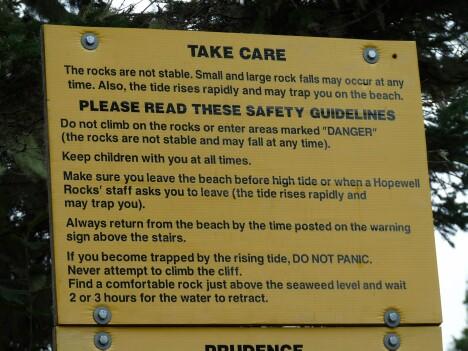 Fundy Warning Sign 2