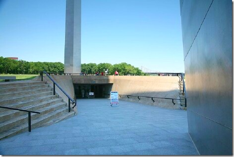 Arch Entrance