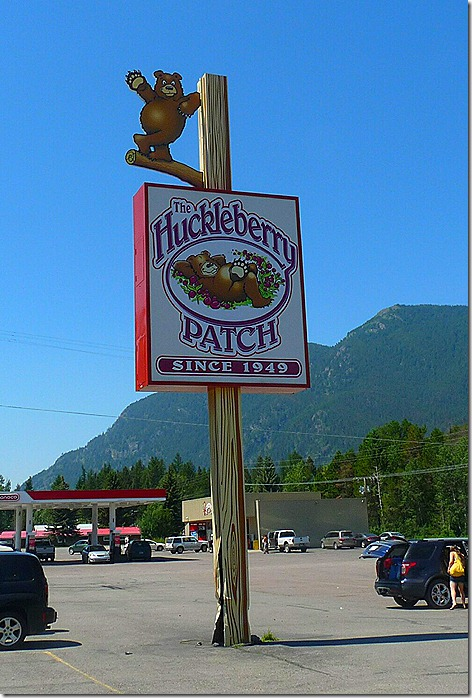 Huckleberry Patch Sign