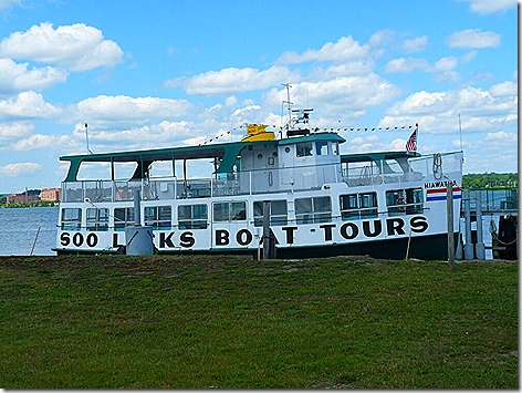 Soo Locks Tour 1