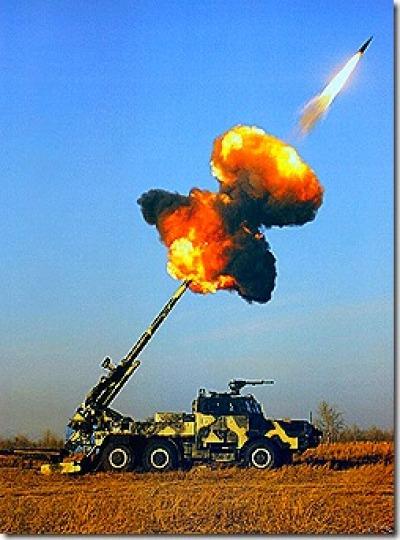 Howitzer 1