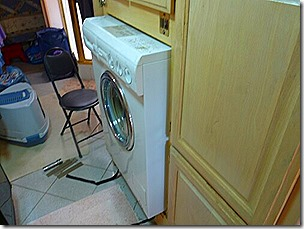 Washer Hose Repair 4