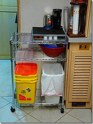 New Kitchen Cart 2