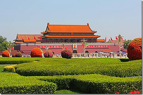 Forbidden City 1